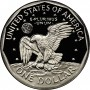 """1981-S Proof Type 2 Susan B Anthony Dollar Clear """"S"""""""